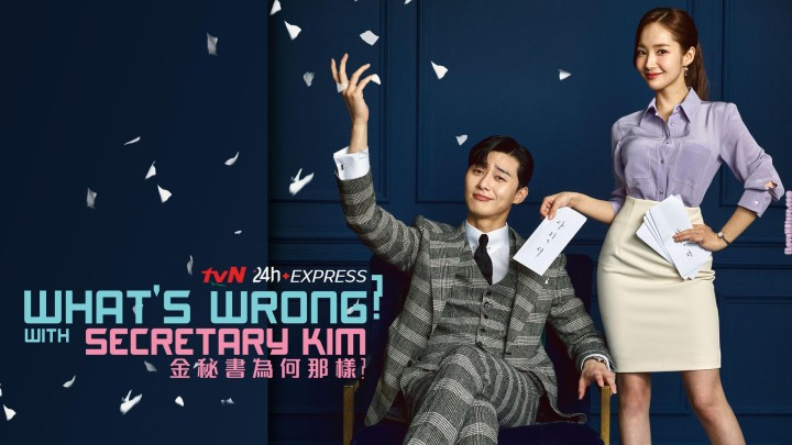 Whats-Wrong-With-Secretary-Kim-Subtitle-Indonesia