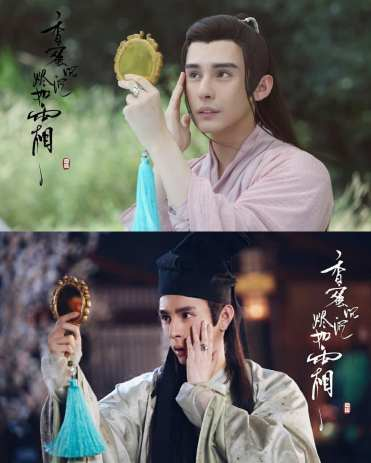 Ashes of Love | 香蜜沉沉烬如霜 | Chinese Drama | Review