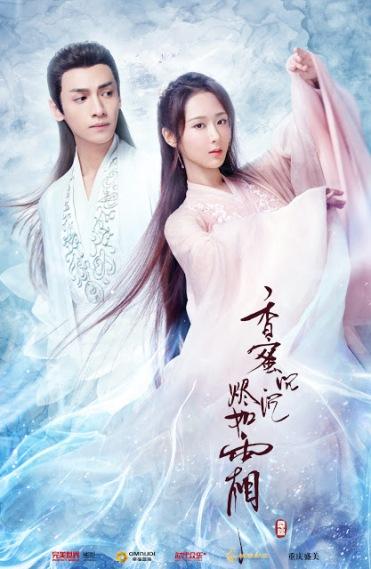 Ashes of Love   香蜜沉沉烬如霜   Chinese Drama   Review