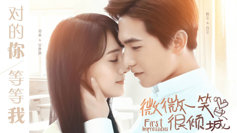Love O2O | 微微一笑很倾城 | Chinese Drama | Review | Episode