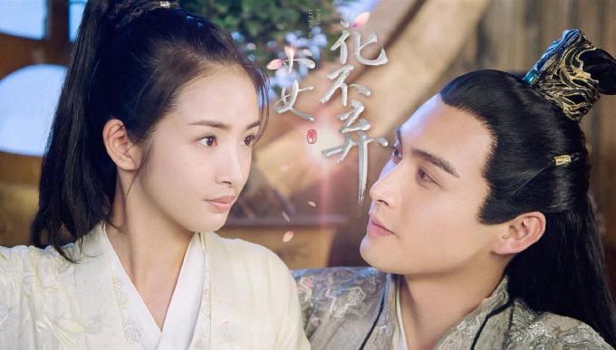 chinese_dramas