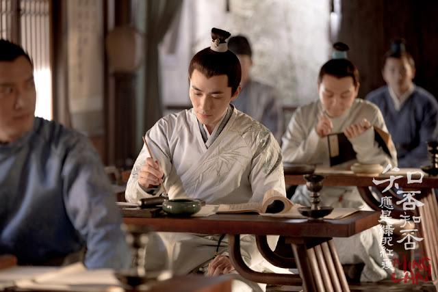 The Story of Minglan Zhu Yi Long
