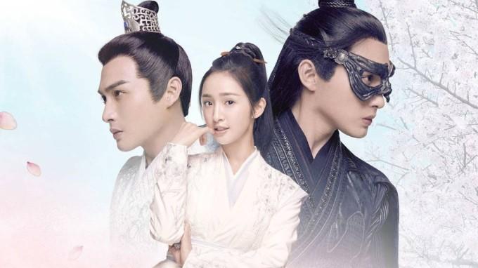 Hua Buqi - Ariel Lin and Zhang Bin Bin