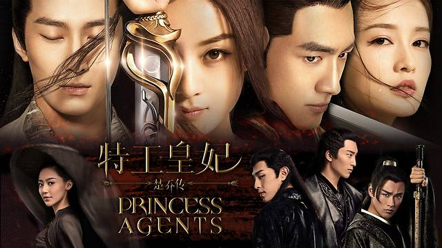 Princess Agents | 特工皇妃楚乔传 | Chinese Drama | Review