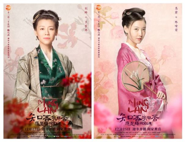 Sheng Wife and Concubine.JPG