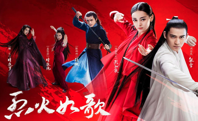 The Flame's Daughter | 烈火如歌 | Chinese Drama | Review