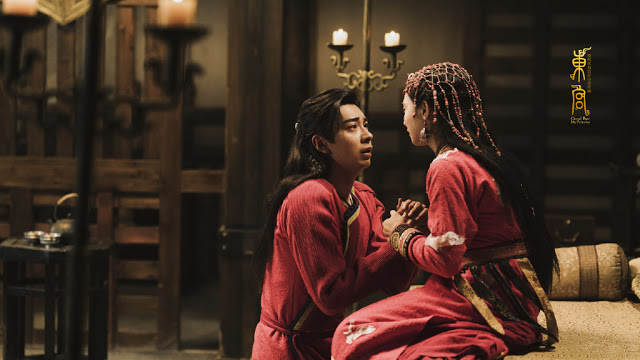 Goodbye My Princess cdrama Chen Xingxu Peng Xiaoran