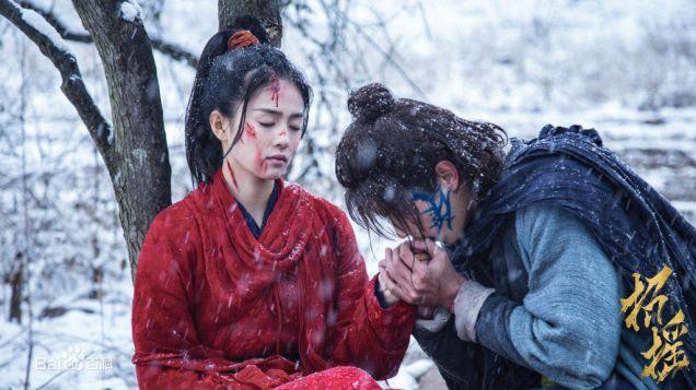 Injured Zhao Yao