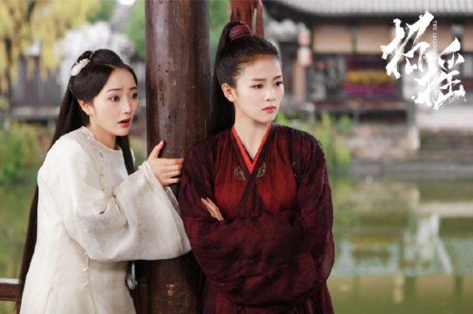 Zhao Yan and Zhi Yuan 2