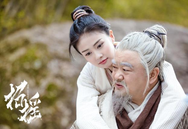 Zhao Yao and Grandfather
