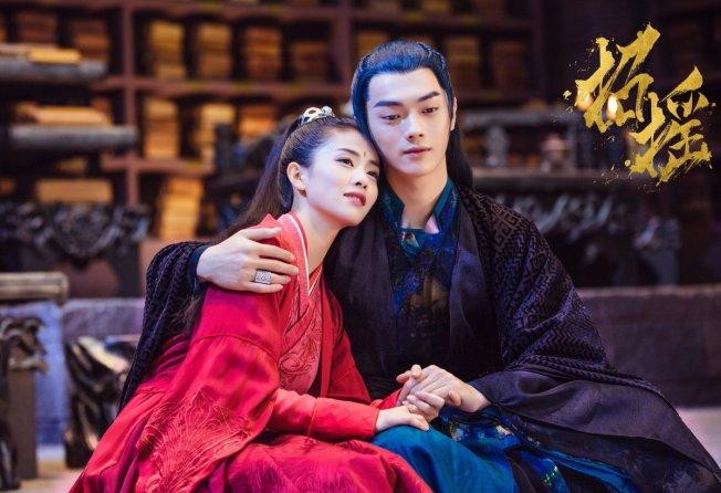 Zhao Yao and Li Chen Lan