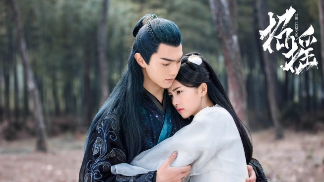 Zhao Yao and Li Chen Land