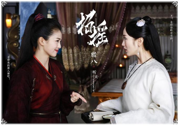 Zhao Yao and Zhi Yuan