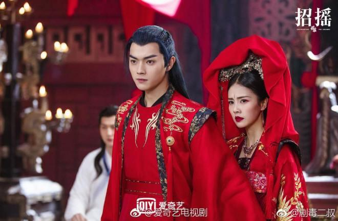 Zhao Yao wedding