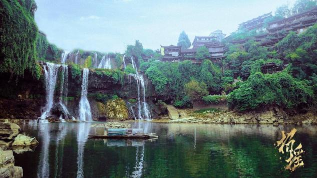 Zhao Yao's home.jpg