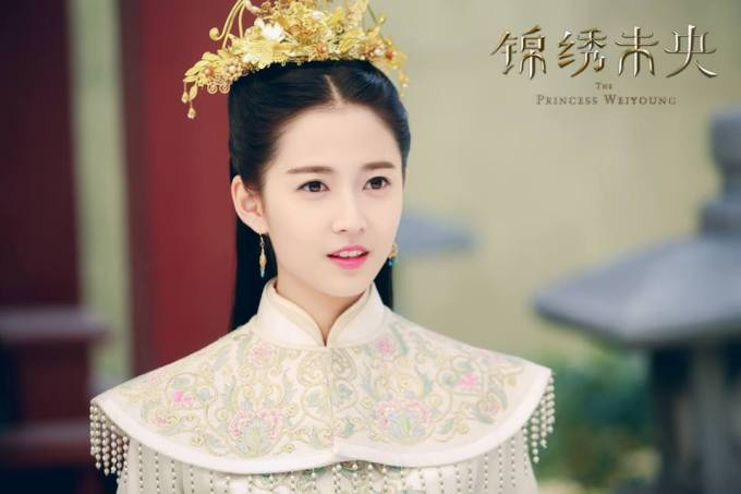 Image result for princess wei young minde