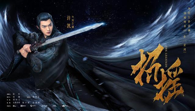 The Legends Xu Kai