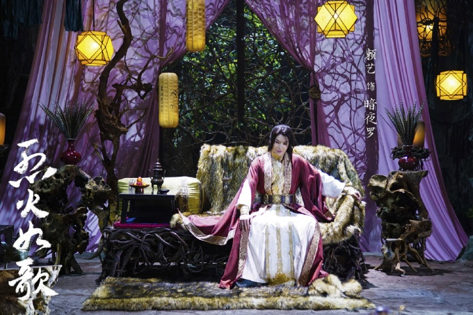 Image result for the flame's daughter an ye luo