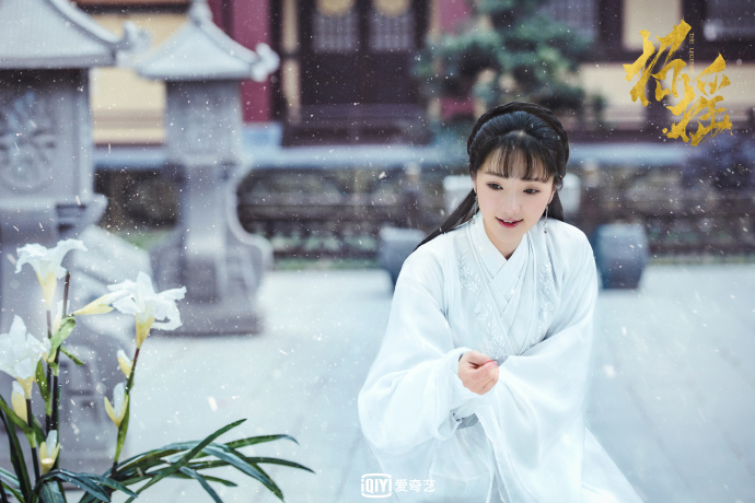 Image result for Zhao Yao stills righteous sect