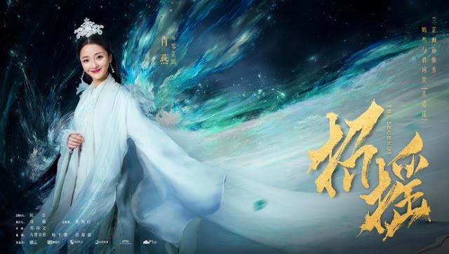 The Legends Shane Xiao Yan