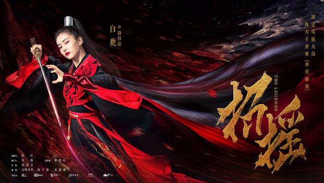 The Legends Bai Lu