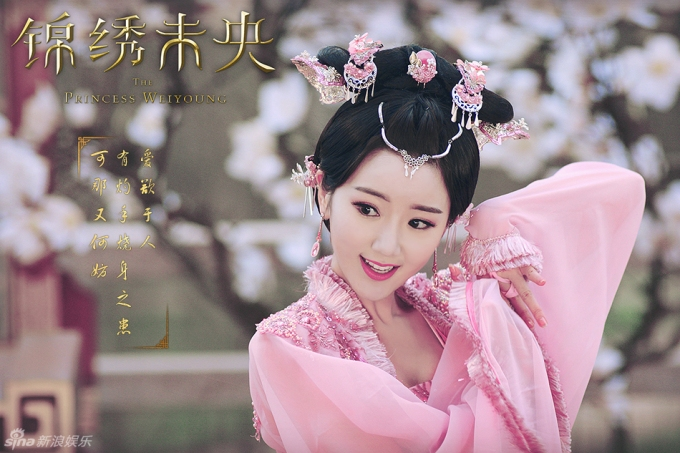 Image result for princess wei young min de