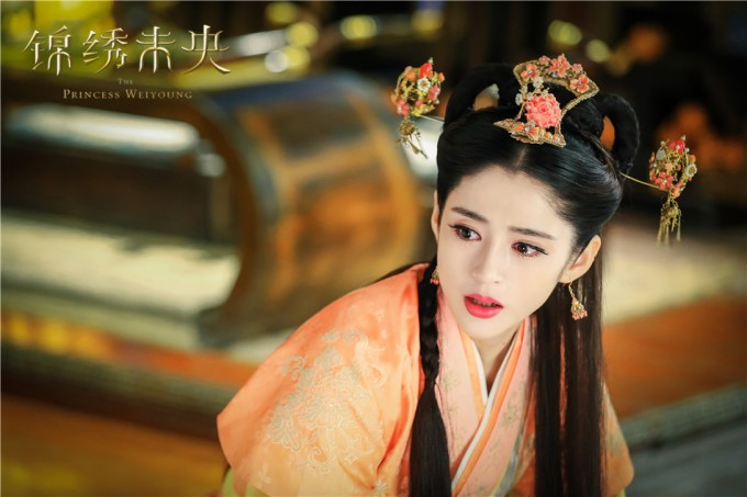 Image result for princess wei young