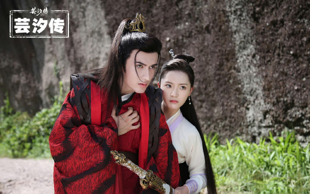 First Impressions Legend of Yun Xi