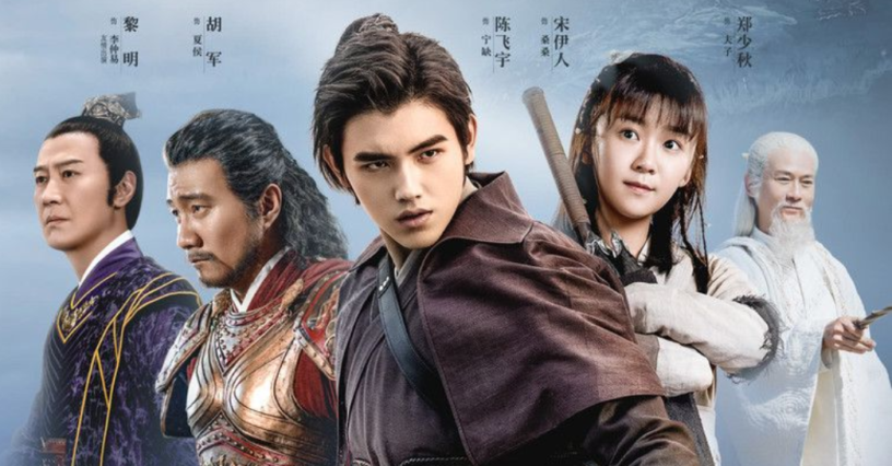 Chinese Drama 2019 January