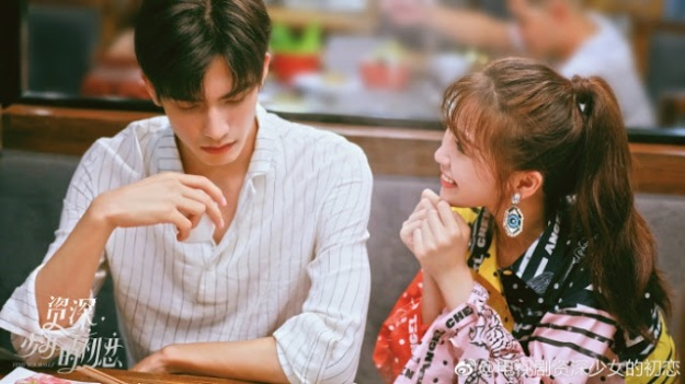 Find Yourself Chinese romance drama